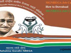 MGNREGA Job Card