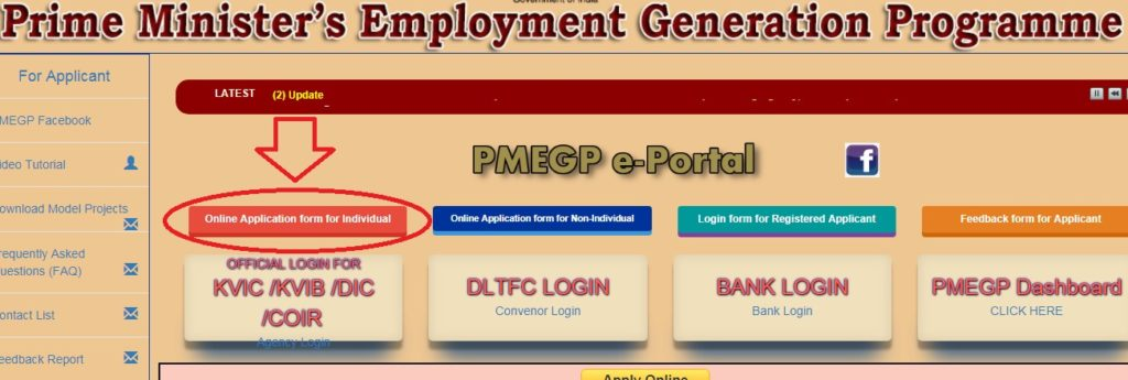 Prime Minister Employment Generation Programme