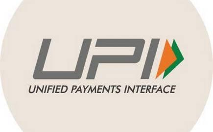 UPI 2.0 डेबिट कार्ड के बिना एटीएम से कैश लेनदेन