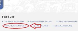 राजस्थान बेरोजगारी भत्ता 2021