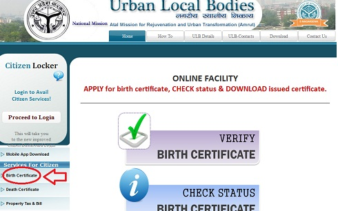 UP Birth Certificate Download